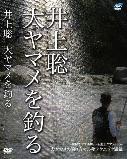 井上聡の画像 p1_10