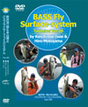 DVD岩井渓一郎&本山博之「BASS Fly Surface System Ver.00」
